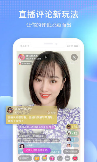 搜狐视频官方版最新版