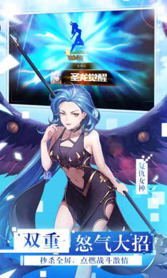 女神联盟2手游官方版下载下载