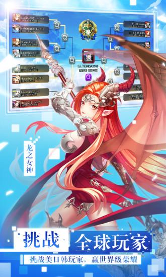 女神联盟2手游官方版下载免费版本