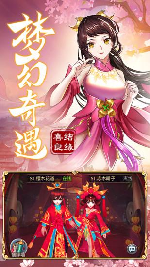 九州仙剑传手游版下载破解版