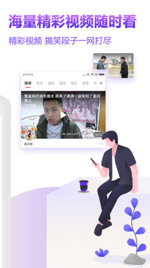 淘头条app官方版下载