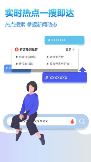 淘头条app官方版