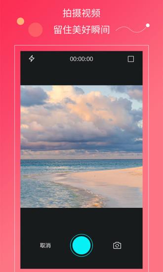 快视频app客户端下载