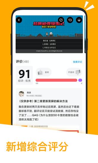 应用汇2021安卓版免费版本