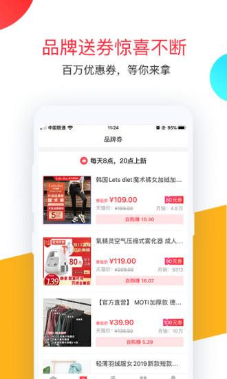 卷皮app
