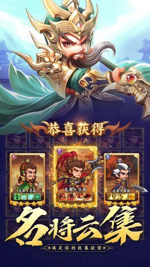 霸王雄心手游官方版下载免费版本