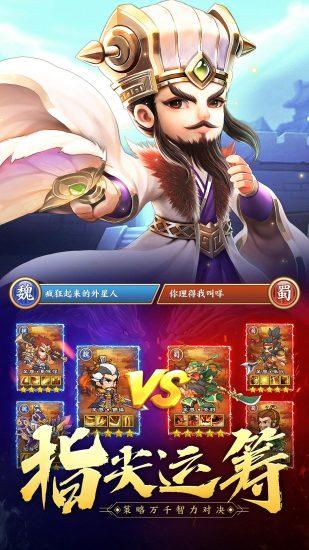 霸王雄心手游官方版下载最新版