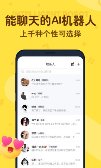 叨叨app安卓版下载