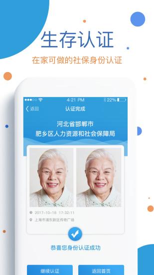 看看生活app下载安装下载