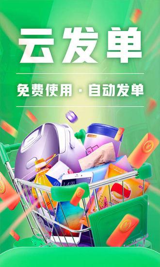 种草生活app官方版最新版