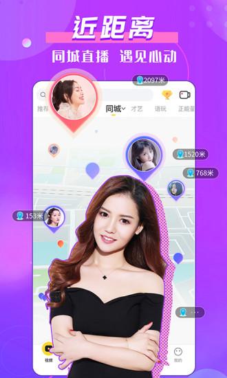 kk美女直播iphone版最新版