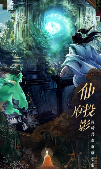 诛仙手游官方版下载下载
