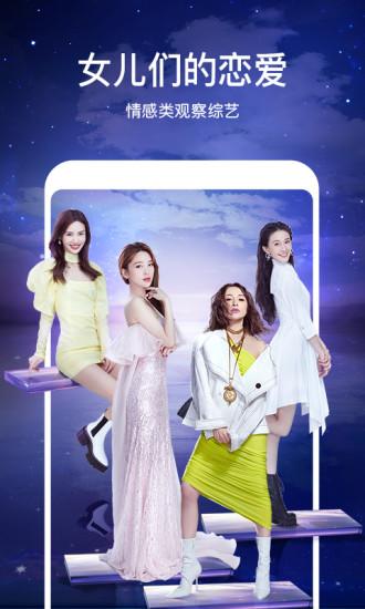 芒果TV2021