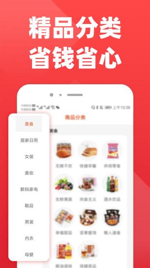 拉风优惠手机版app下载