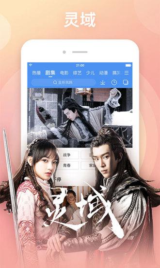 百搜视频app2021去广告版破解版