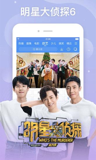 百搜视频app2021去广告版下载