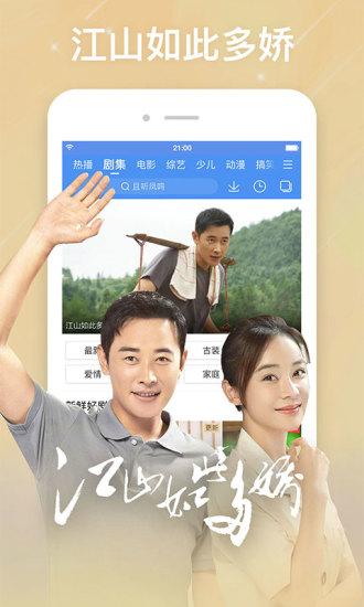 百搜视频app2021去广告版最新版