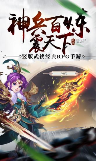 小小功夫官方版下载安装最新版