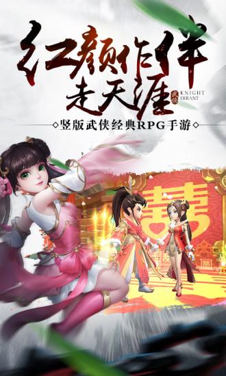 小小功夫官方版下载安装下载
