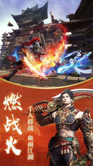 龙武手游最新bt版最新版