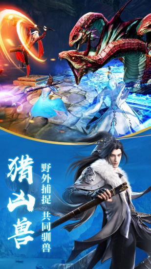 龙武手游最新bt版下载