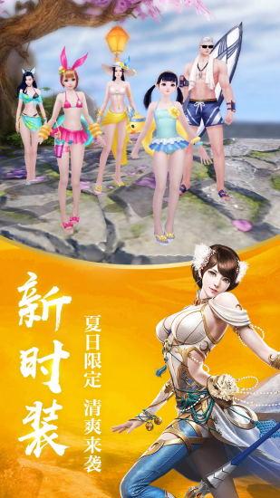 龙武手游最新bt版免费版本