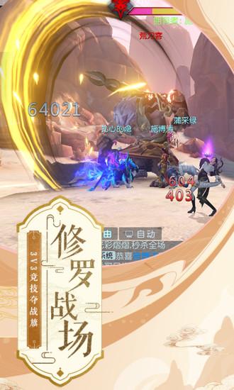 武动乾坤最新bt版最新版