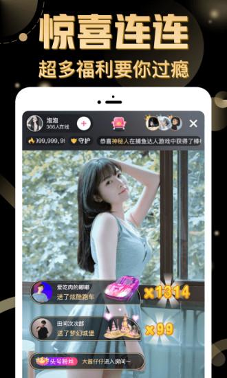 九秀直播app官方下载