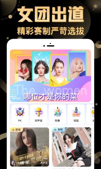 九秀直播app官方