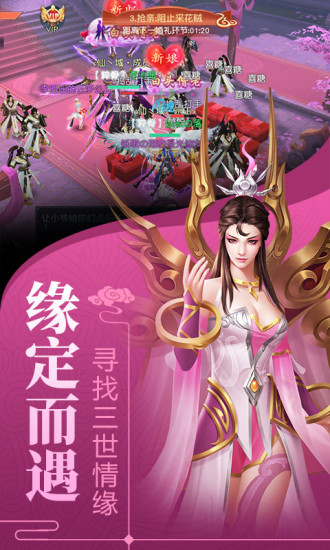 剑舞龙城安卓破解版免费版本