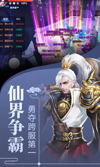 剑舞龙城安卓破解版下载