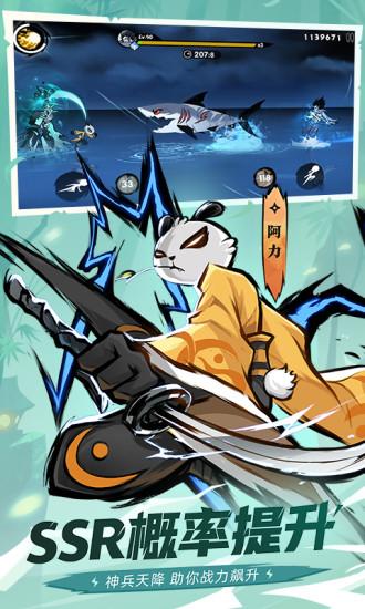 忍者必须死3免费版下载