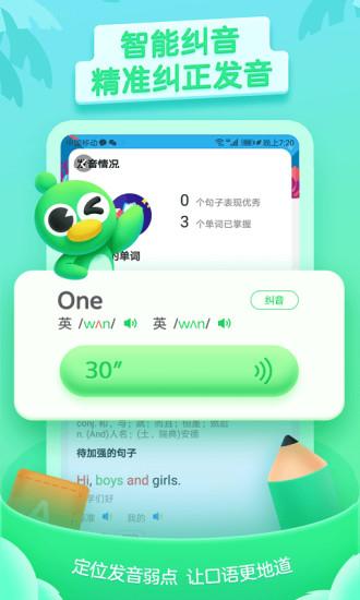 少儿趣配音app官方安卓版最新版