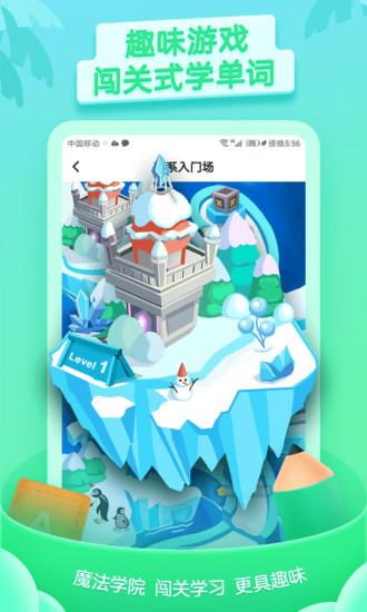 少儿趣配音app官方安卓版免费版本
