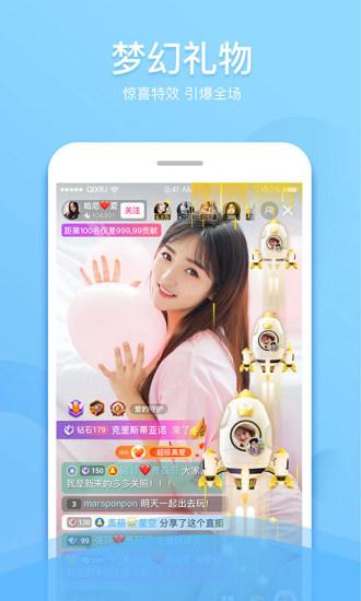 奇秀新版app
