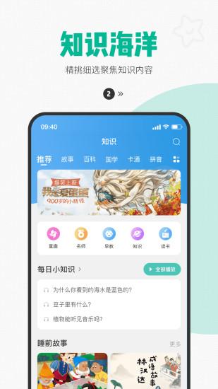 西瓜皮app手机版最新版