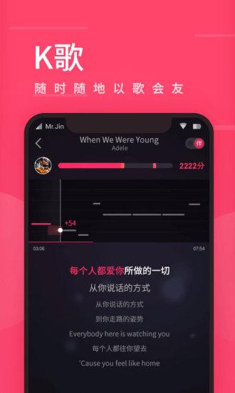 爱听app官方版