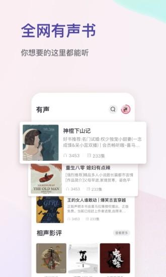 爱音乐app免费版