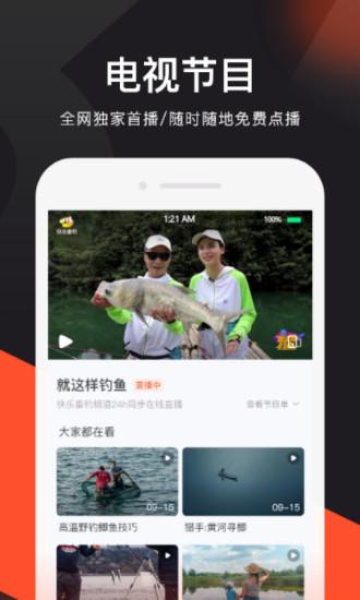 上鱼app手机版
