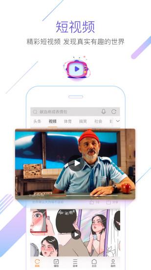 猎豹浏览器极速版去广告版