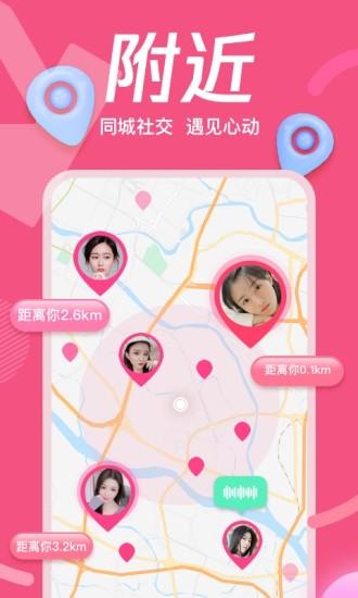 腾讯NOW直播最新版app最新版