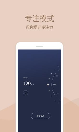 小情绪app安卓最新版破解版