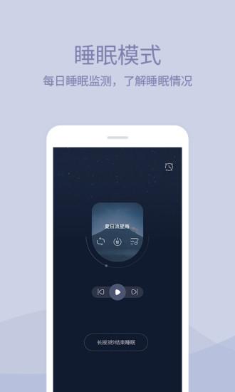 小情绪app安卓最新版最新版