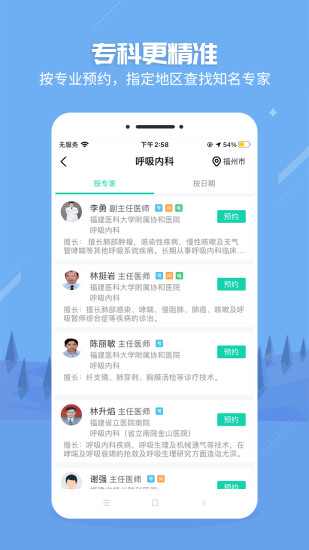 健康之路app2021安卓最新版下载