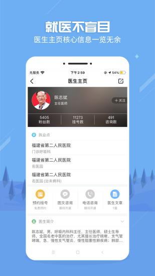 健康之路app2021安卓最新版免费版本