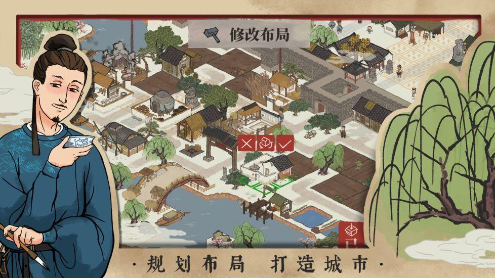 江南百景图2021安卓版免费版本