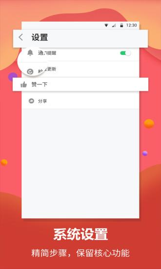 英语翻译官手机最新版下载