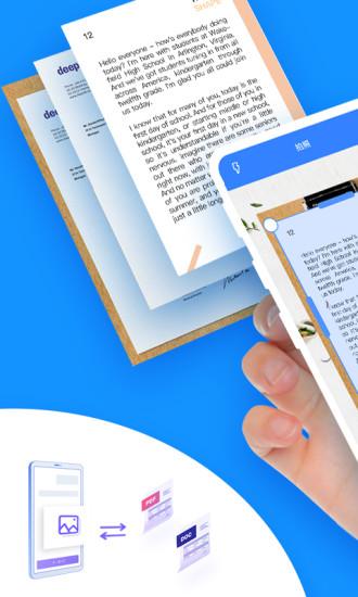 扫描王PDF手机版下载