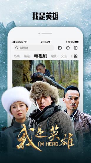 乐视视频app最新版下载