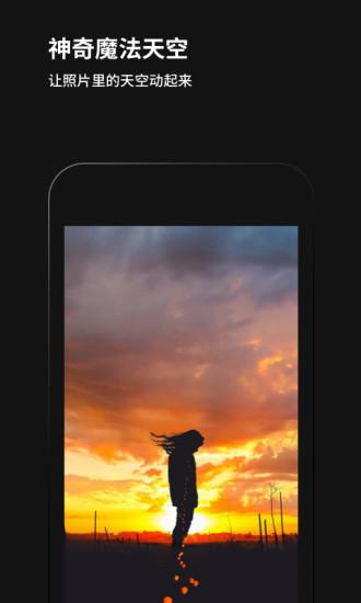 黑咔相机app官方版下载